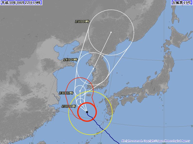 日本氣象廳在日韓時間2018(平成30)年8月22日下午2點公佈的最新蘇力颱風路徑預測圖(翻攝自日本氣象廳網頁)