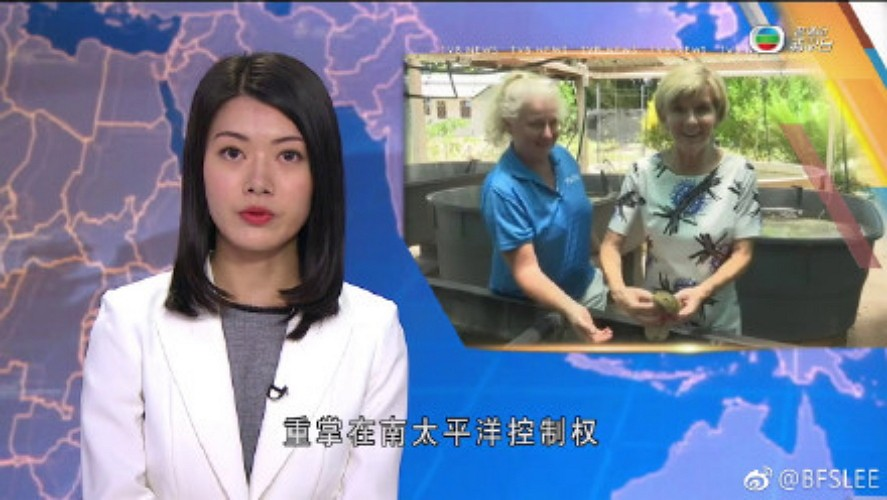 香港無線普通話翡翠台即將關台(圖片來自微博用戶BFSLEE)
