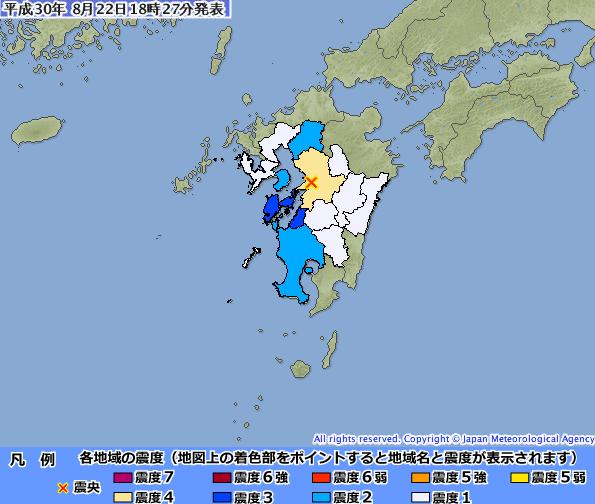 日本時間今(22)日18時23分發生地震(翻攝自日本氣象廳網站)