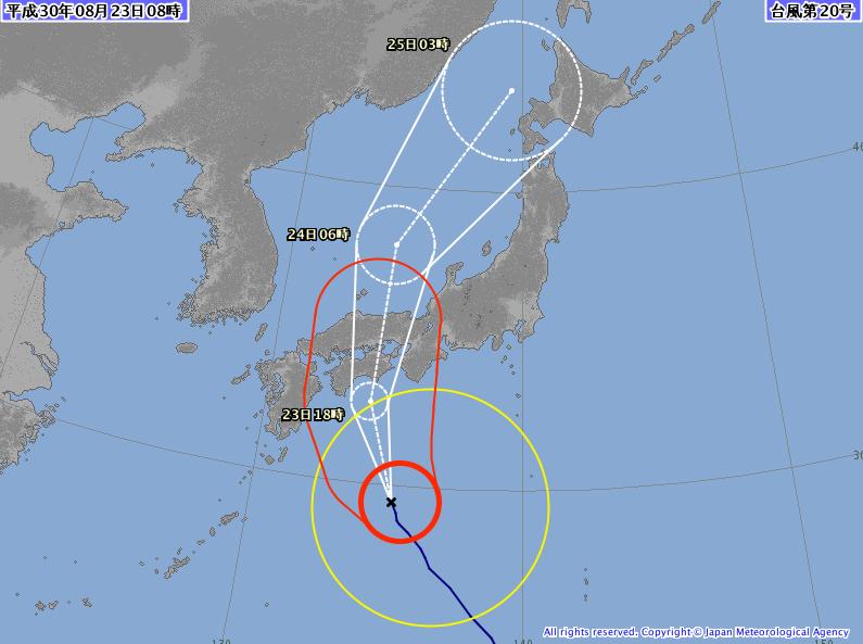 日本氣象廳在日本時間2018(平成30)年8月23日上午9點發佈第20號颱風西馬隆最新路徑預測圖(翻攝自日本氣象廳)
