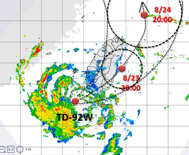 Possible paths of storm. (Map from Wu Sheng-yu Facebook page)