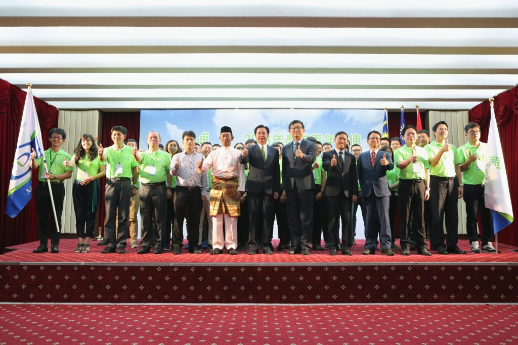 30 young ambassadors to travel to Vietnam, Malaysia for agricultural exchange