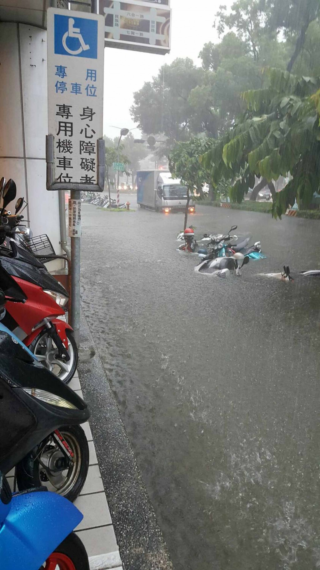 Flooding in Kaohsiung Thursday.