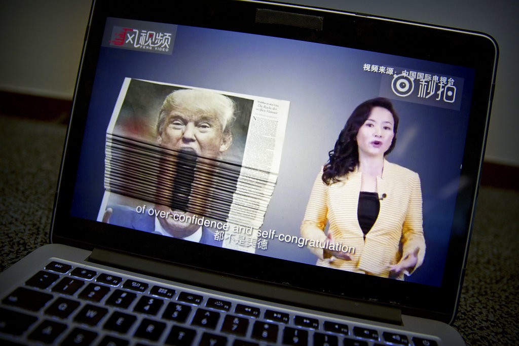 中國國營媒體嘲諷川普影片(美聯社)