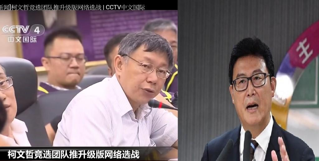 圖片來源:中國央視youtube、中央社