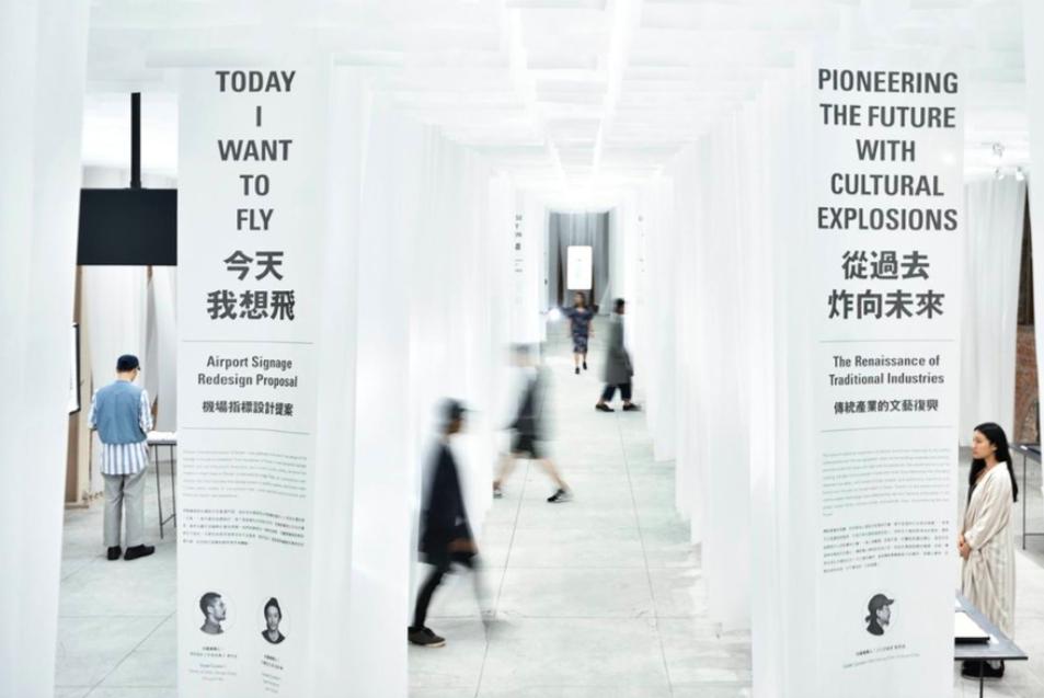 2018紅點獎結果出爐:台灣7件作品奪最佳設計獎