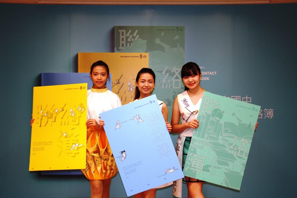 國中品德教育聯絡簿改版記者會-樟樹中學生將設計元素結合服裝設計 (新北市政府教育局提供)