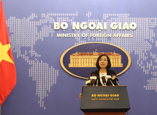 Vietnamese Foreign Ministry Spokesperson Nguyen Phuong Tra