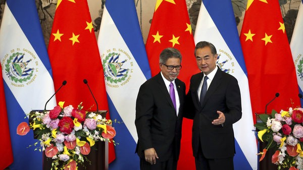 White House: El Salvador breaking ties with Taiwan a 'grave concern' to US