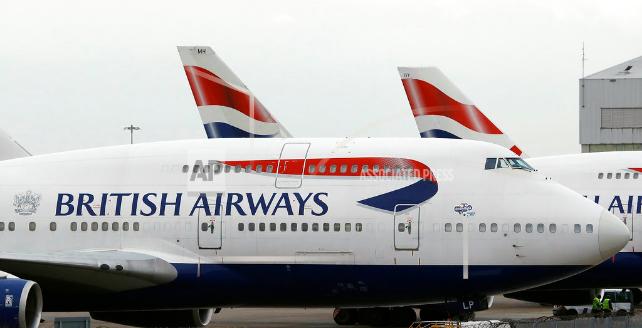 英國航空(圖片來源:美聯社)
