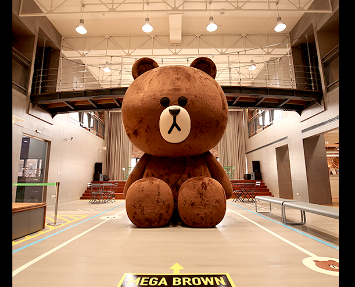 LINE Taiwan office (Photo from LINE Taiwan website)