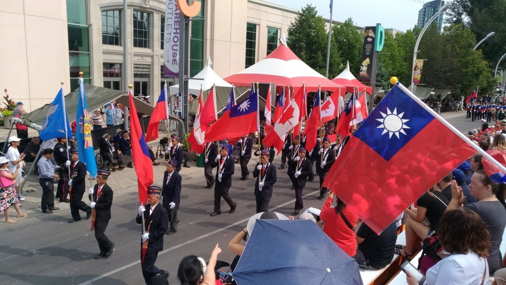 Taiwan military veterans march in Toronto, August 22, 2018.