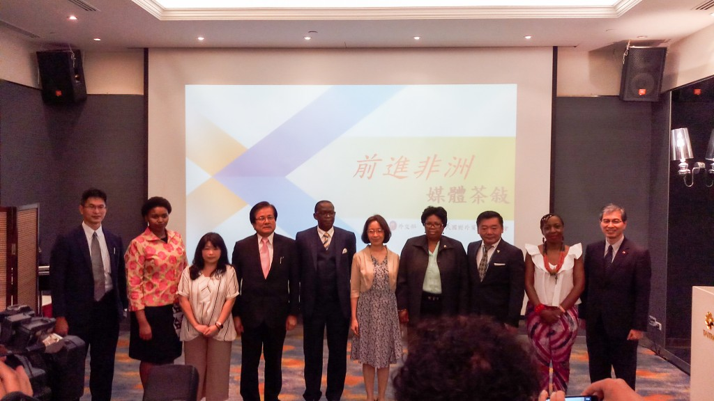 MOFA is emphasizing its Africa efforts. (photo courtesy of MOFA)