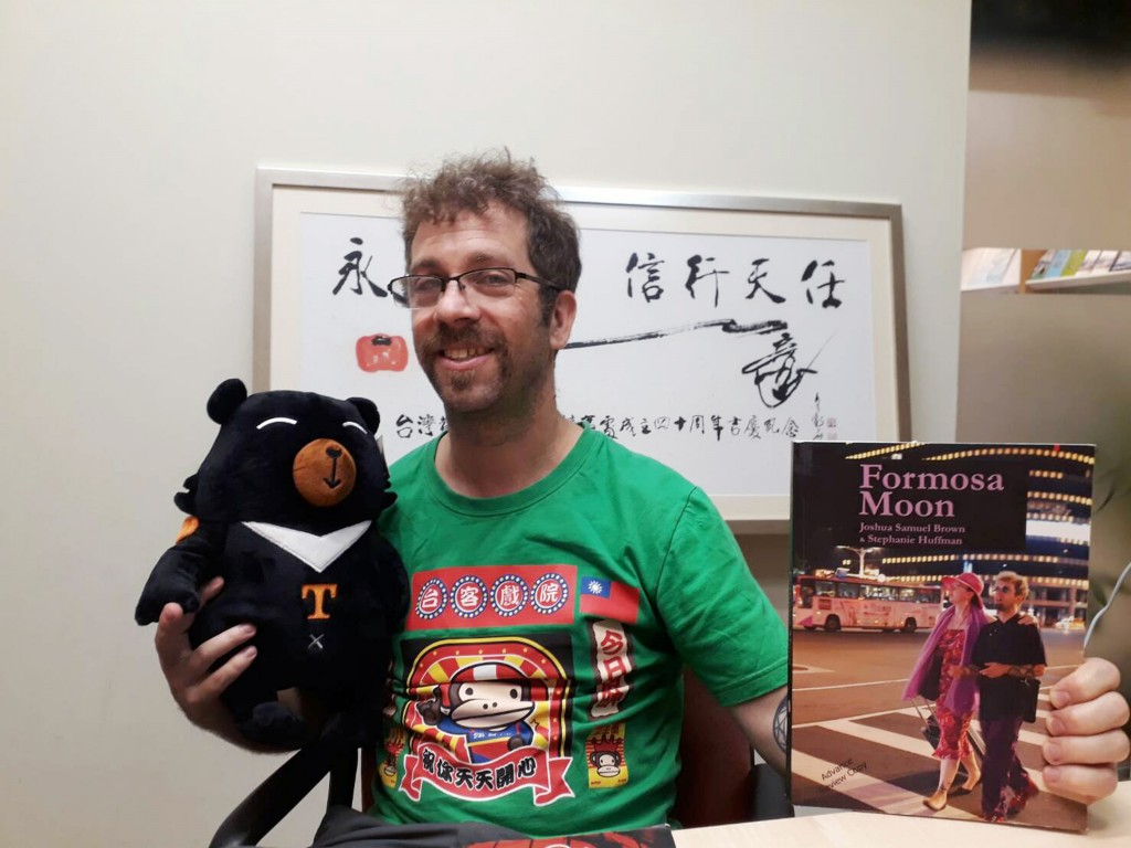 American travel writer Joshua Samuel Brown to publish a book about Taiwan