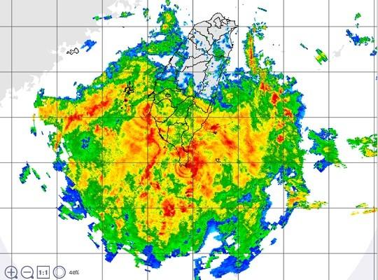 CWB radar map of rain over Taiwan.