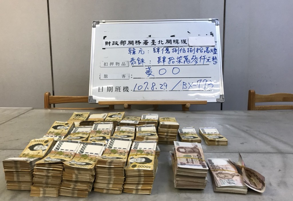 NT$11 million worth of won and baht confiscated from a gambling expert on his way back from South Korea.