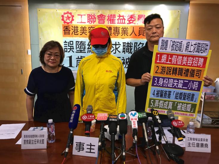 (圖片來源:香港工會聯合會)