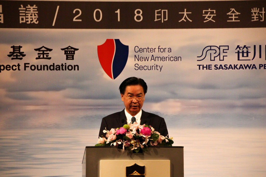 Taiwan's Foreign Minister Joseph Wu attends the 2018 Indo-Pacific Security Dialogueopened on August 30 in Taipei (Teng Pei-ju/Taiwan News)