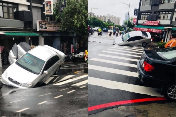 Car falls into sinkhole. (Photos from 爆料公社)