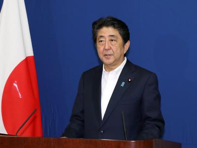 日本首相安倍晉三(翻攝自日本首相官邸網頁)