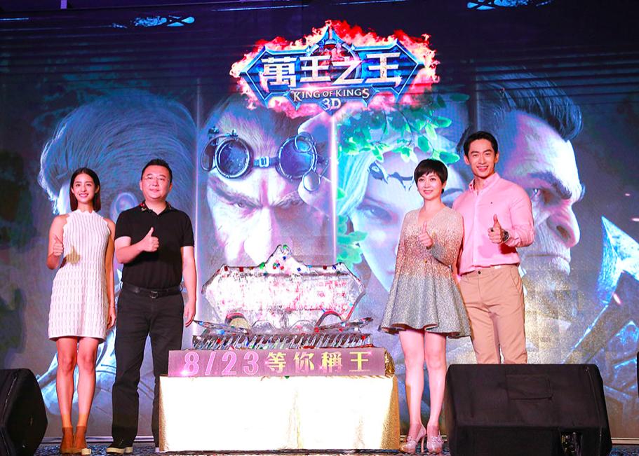 微電影啟動儀式,左起女主角莫允雯、祖龍娛樂CEO李青、始祖鳥互動娛樂CEO錢幽蘭、男主角路斯明(照片來源:萬王之王)