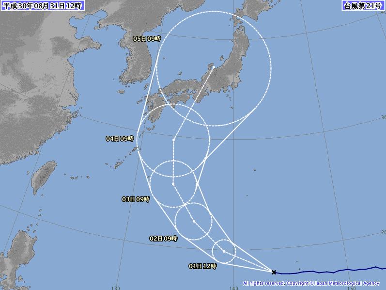 日本氣象廳在日本時間2018(平成30)年8月31日中午12點,公佈的21號颱風燕子最新路徑預測圖(翻攝自日本氣象廳網站)
