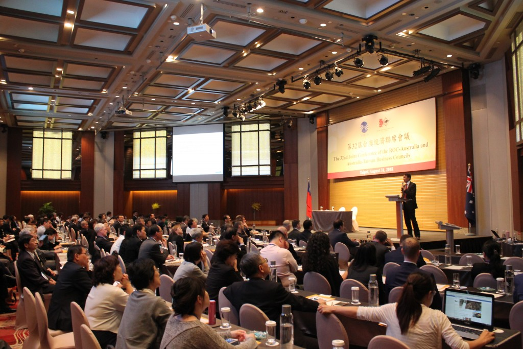 The 32nd Joint Conference of the ROC-Australia and Australia-Taiwan Business Councils