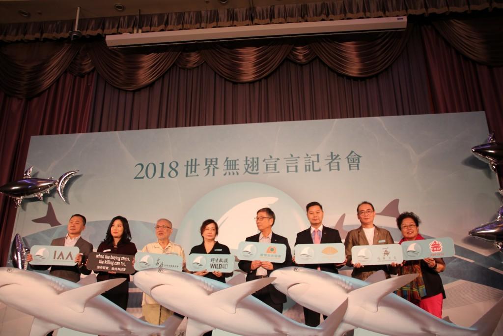 Global Shark Pledge press event (Photo by Taiwan News)