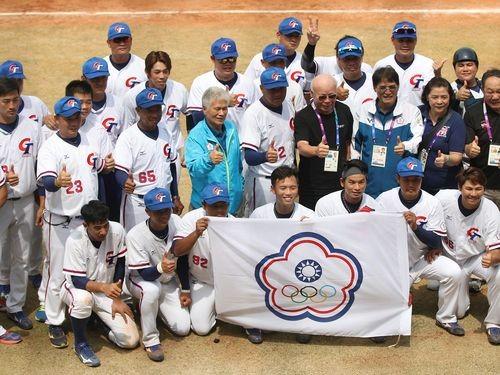 Taiwan's baseball team crushed China at the Asian Games.