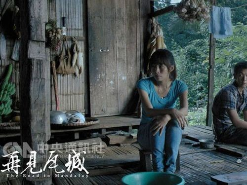 Taiwanese wins best director award at Asia Pacific Film Festival