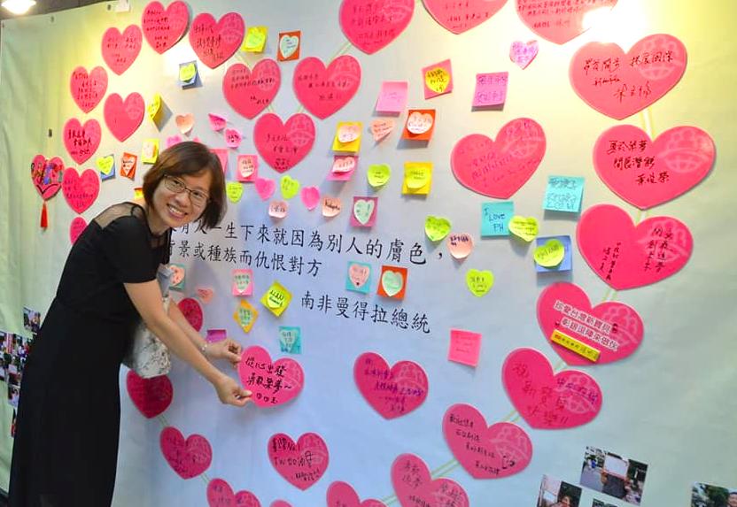 賽珍珠於台北車站大廳舉辦新住民展覽(照片來源:賽珍珠臉書)