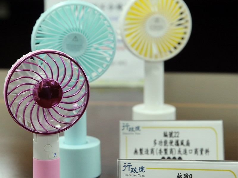 Two Chinese-made fans taken off the shelf due to safety failures.