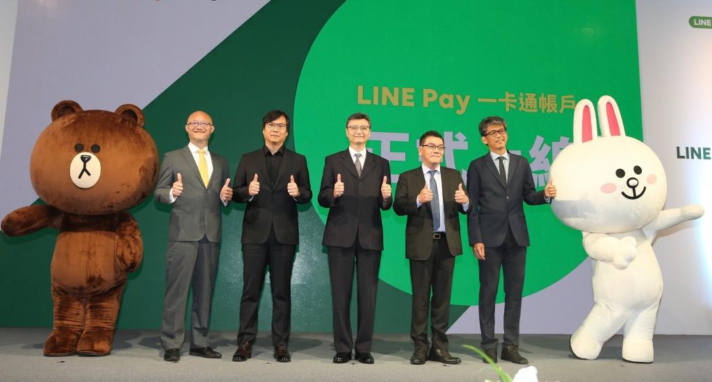 「LINE Pay 一卡通帳戶」上線記者會,LINE Pay台灣董事長丁雄注(左2)、一卡通票證公司董事長施勝耀(右2)、金管會銀行局副局