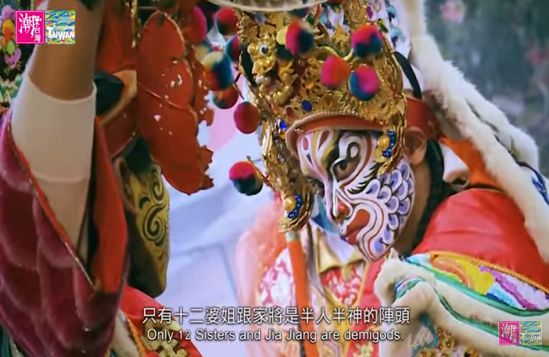 Screenshot of the 2015 silver award winner (Courtesy of Trending Taiwan website)