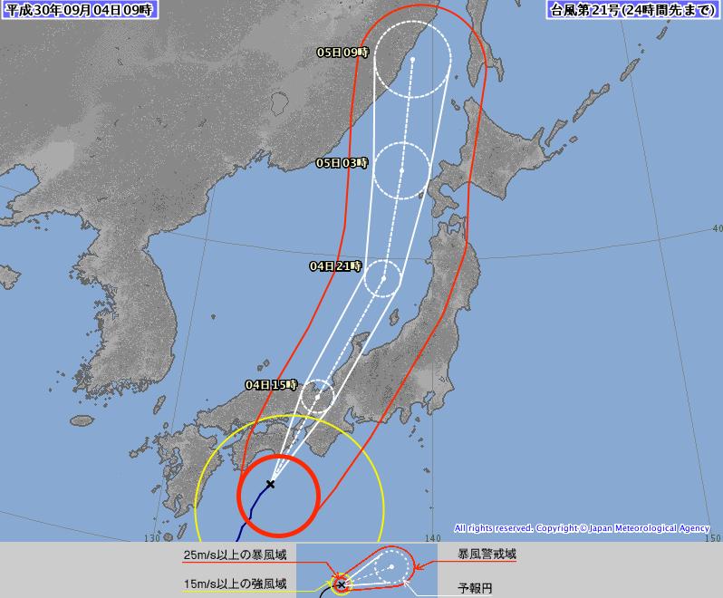 日本氣象廳在日本時間2018(平成30)年9月4日早上9點公佈的燕子颱風路徑預測圖(翻攝自日本氣象廳)