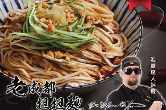 Mom's Dry Noodle Dan Dan Noodle and Ramen Rater. (Image from digwow.com)