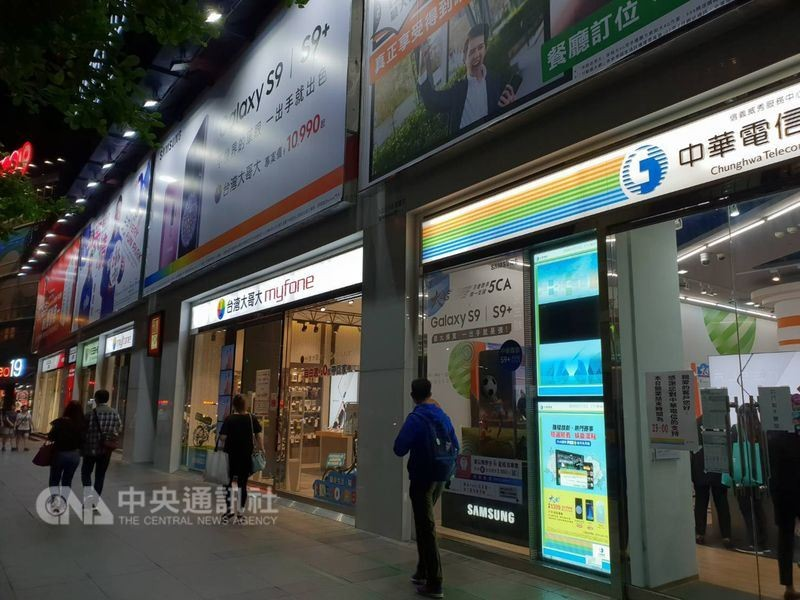 Telecom stores in Taiwan (Photo courtesy of CNA)