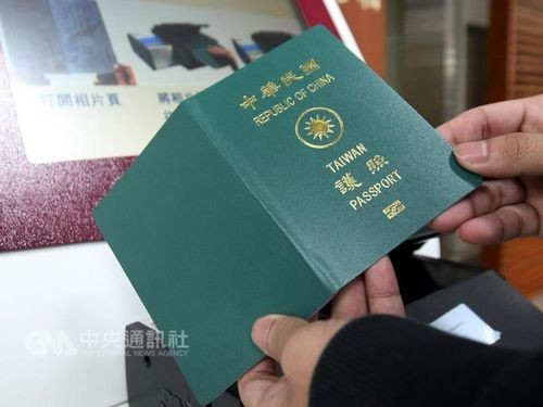 Taiwanese helped Chinese gain illegal entry into the U.S. with Taiwanese passports.