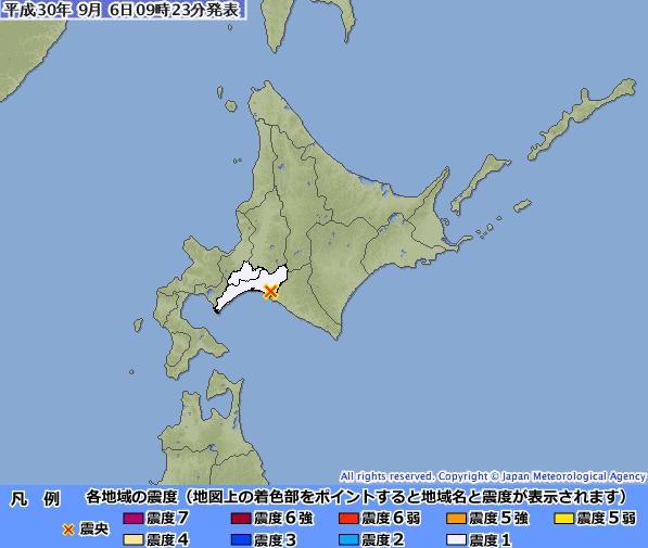 日本時間2018(平成30)年9月6日上午3點7分日本北海道胆振地區,發生芮氏規模6.7地震(翻攝自日本氣象廳網站)
