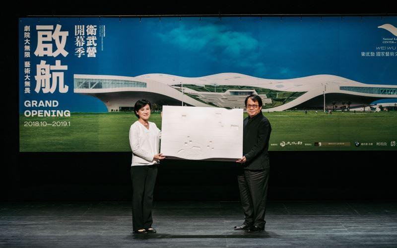 文化部長鄭麗君5日宣佈將衛武營國家藝術文化中心納入國家表演藝術中心營運(照片來源:文化部提供)