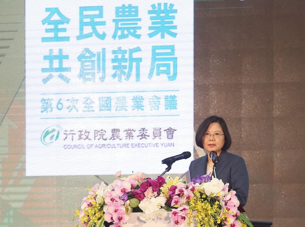 總統蔡英文7日在台北市國際會議中心出席第6次全國農業會議暨開幕典禮