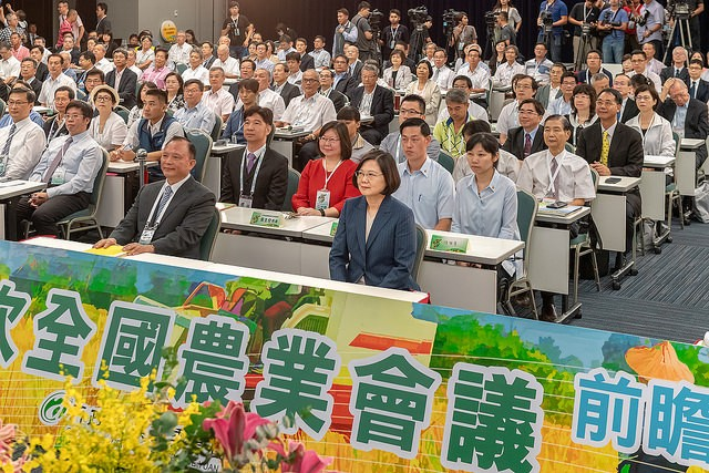 President Tsai Ing-wen attends the opening ceremony of the 6th National Agricultural Congress on September 7 (Photo courtesy of the Presidential Offic...