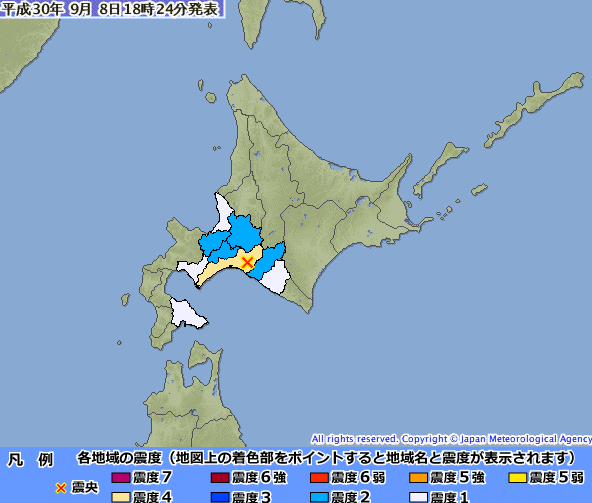 日本氣象廳在日本時間2018(平成30)年9月8日下午6點24分發佈地震消息(翻攝自日本氣象廳網站)