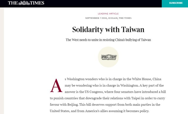 A piece in The Times of London calls for wider support of Taiwan against bullying by China (screenshot Times website).
