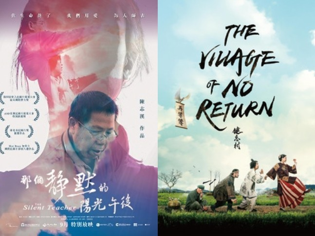 Taiwan Film Festival in Delhi, India to showcase five award-winning films