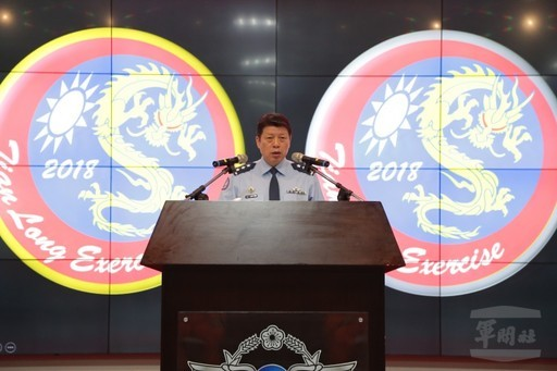 Air Force Commander Chang Che-ping opens the 2018 Tian Long Exercises (Image from MNA)