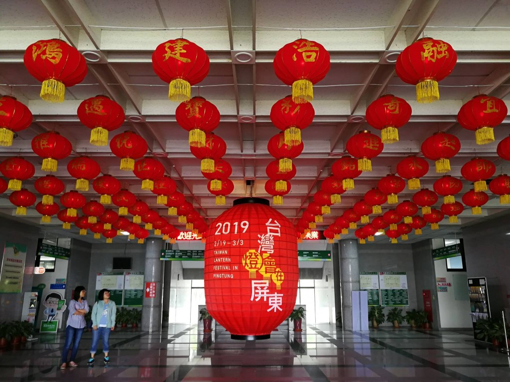 Giant lantern in Pingtung County hall. (Image courtesy of  Pingtung County Government)