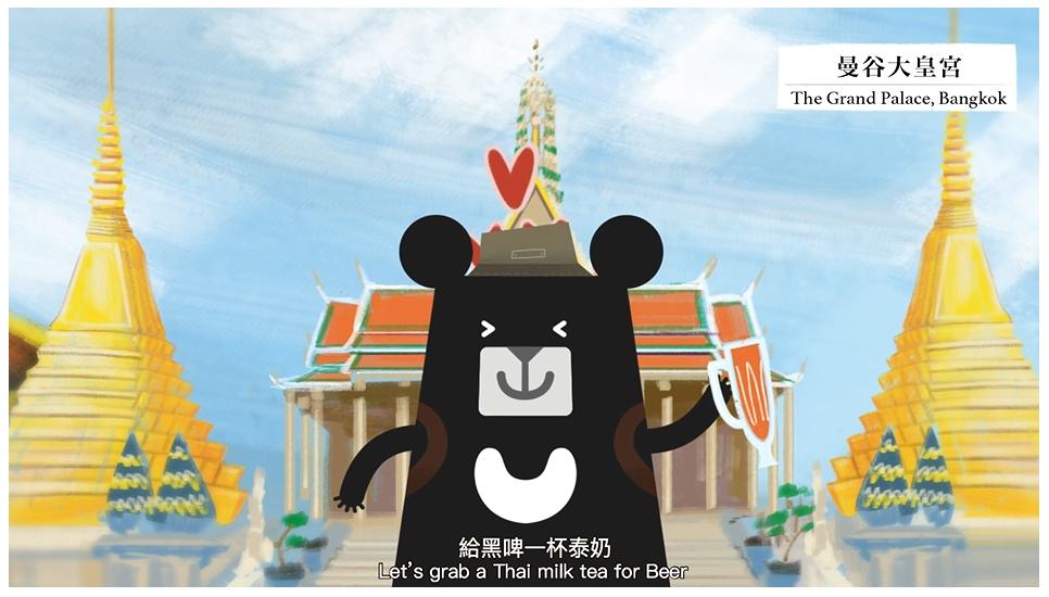 (圖片來源:中華文化總會)