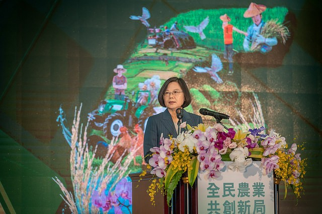 Pres. Tsai speaks at the 6th Nat. Agricultural Congress (Image from Office of the President)