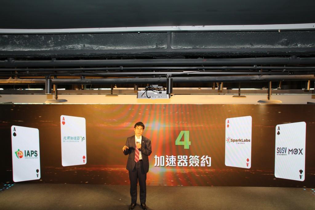 科技部長陳良基出席國際加速器進駐TTA。